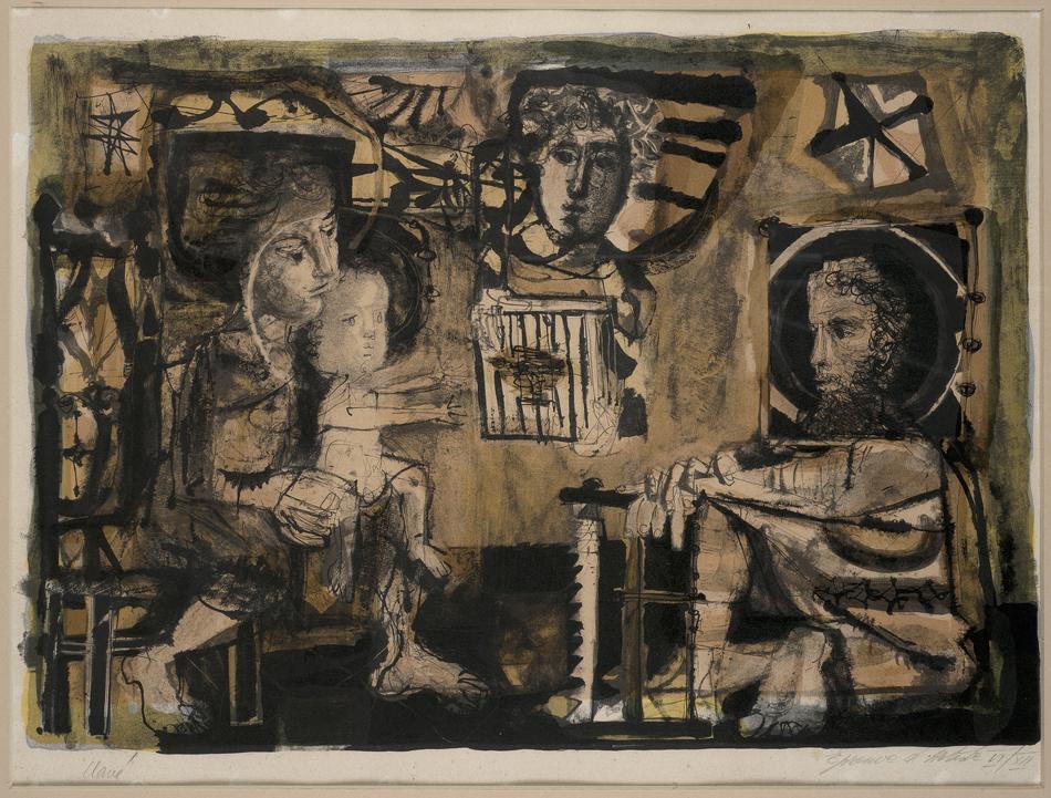 Ref. 1103 La Sainte Famille